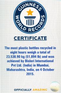 guinness-world-records-certificate