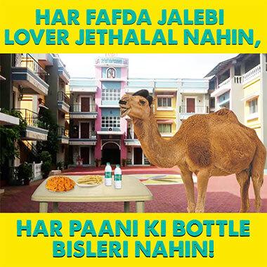 har fafda jalebi lover jethalal nahin, har paani ki bottle bisleri nahin!