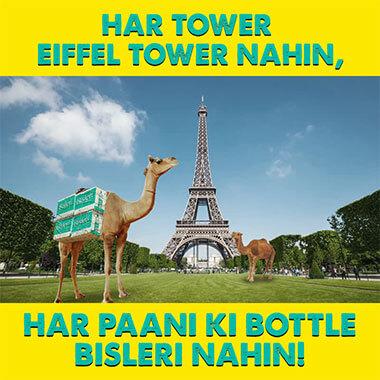 har tower eiffel tower nahin, har paani ki bottle bisleri nahin!